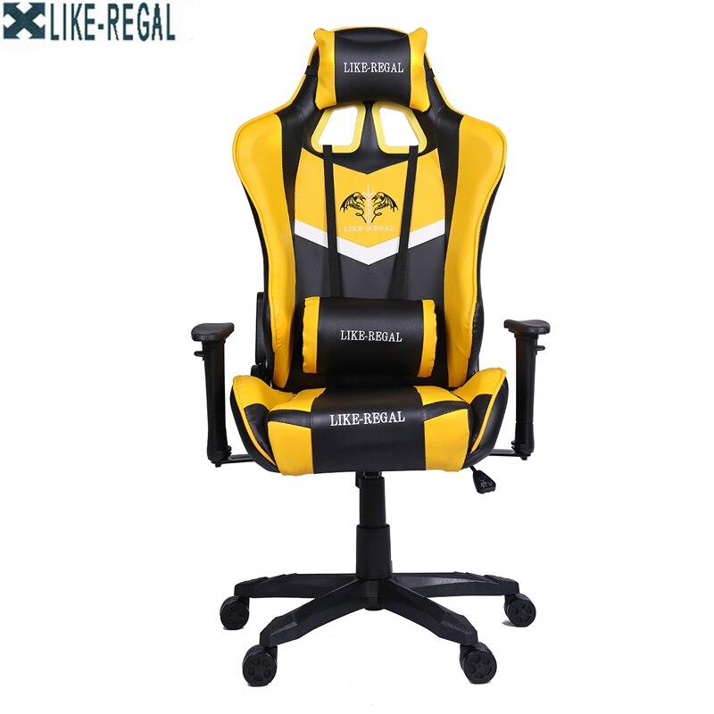 Nouvelle arrivée course Synthétique en cuir jeu Internet café chaise d'ordinateur confortablement lie accueil fauteuils