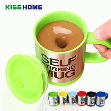 400Ml Mug Automatic Electric Lazy Self Stirring Mug Automatic Coffee Milk Mixing Mug Tea Smart Stainless Steel Mix Cup usb rechargeable heated warmer coffee mug cup with automatic stirring brown