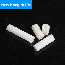 M2 White Hex Male Female Nylon Standoff Plastic Mount Hexagon Threaded PCB Motherboard Spacer Pillar Boards Bolt Screw Nut M2*L