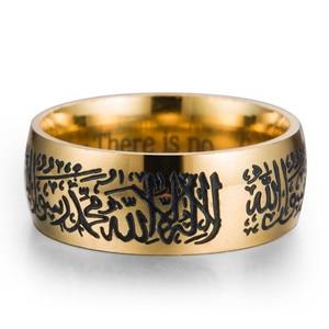 Image 3 - Populaire Moslim Ring Islamitische Ring Geëtst Schrift Titanium Staal Goud en Zwarte Kleuren Sieraden Ring voor Mannen