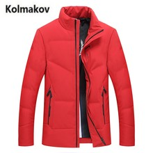 KOLMAKOV 2017 new winter high quality men's fashion stand collar Solid color down jacket,90% white duck down coats parkas men.