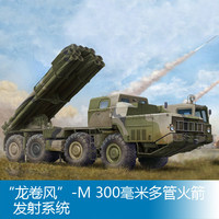 Assembly model Toys 1/35 Russia tornado M300 mm multi tube rocket launching system