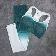Спортивная одежда для женщин, комплект для спортзала и йоги, одежда для фитнеса, бесшовные спортивные Леггинсы Омбре + спортивный бюстгальтер, 2 предмета, спортивная одежда для бега
