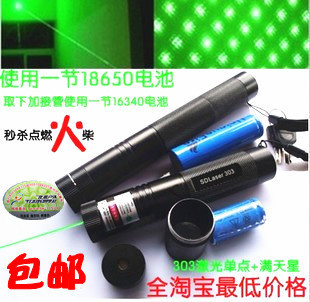 ФОТО 2018 The latest green laser pointer 10000mw 10w 532nm high power focusable can burning match,pop balloon,sdlaser 303+charger+box