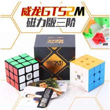MoYu Weilong GTS M V2 and Magnetic 3x3 Speed Cube Professional Weilong GTS 2 Triangle Shape