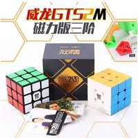 MoYu Weilong GTS V2 M magnético 3x3x3 cubo mágico profesional WCA GTS2 M 3 de alta calidad juguete educativo cubo mágico x 3 velocidades