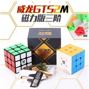 Image 2 - 最高moyu威龍gts V2 m磁気3 × 3 × 3 GTS2Mマジックキューブプロwca GTS2 m 3 × 3スピードキュービング速度マジコ立方教育玩具