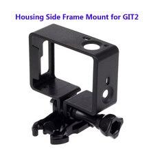 Бесплатная Доставка!! защитный Кожух Боковая Рама Крепление для GIT2 GIT Камера + с Базы Длинные Винты Git 2 Аксессуары