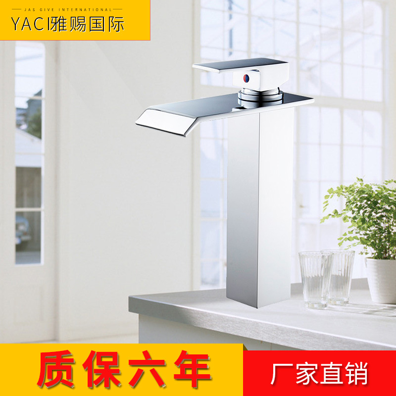 Vidric New Foreign Trade Faucet Waterfall Faucet Above Counter Basin FaucetVidric New Foreign Trade Faucet Waterfall Faucet Above Counter Basin Faucet