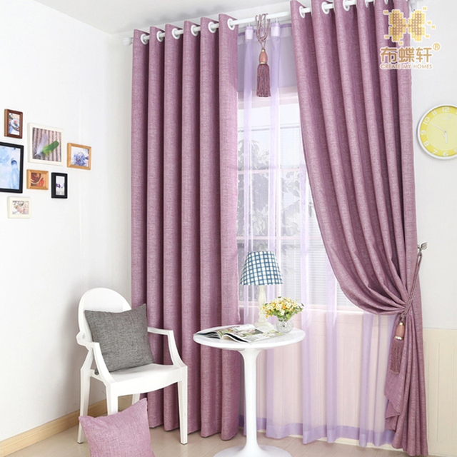 Luxury Curtain Elegant Purple Beige Blackout Blinds Drapes