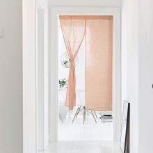"Japanese Hollow Striped Jacquard Tassel Door Curtain/Noren/Tapestry, Cotton, Off Type, 50% Transparent, W31"" by H55""Home Decor"