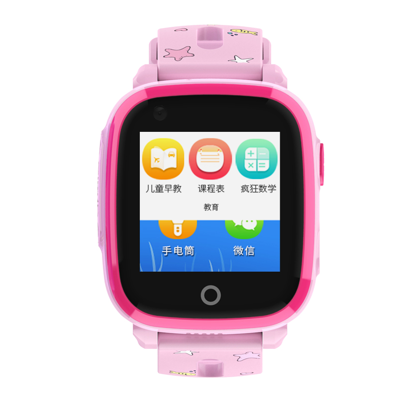 Kids 4G Smart Watch IP67 Waterproof Remote Camera GPS WI-FI Children Students Wristwatch SOS Video Call Monitor Tracker LocationKids 4G Smart Watch IP67 Waterproof Remote Camera GPS WI-FI Children Students Wristwatch SOS Video Call Monitor Tracker Location