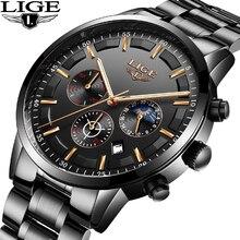 LIGE Watch Mens Sports Waterproof Top Luxury Brand Quartz Cl