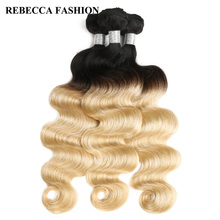 Rebecca Brazilian Hair Weave Bundles Body Wave Remy Ombre Blonde Human Hair Extensions 3 Bundles T1b 613 Salon Ombre Hair Weft