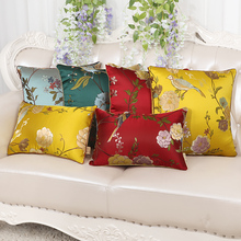 Classic Floral Luxury Sofa Chair Cover Cushion Christmas Decorative Pillow Case  Tapestry High End Chinese Lumbar Pillow Covers