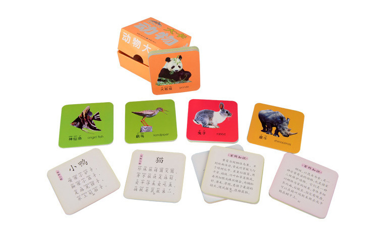 cards animals (4)