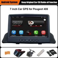 Actualizado Original Juego Reproductor multimedia Del Coche de Navegación GPS Del Coche para Peugeot 408 con Bluetooth WiFi