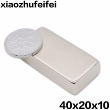 2 шт. 40*20*10 кубический Блок 40x20x10 мм супер сильные высококачественные редкоземельные магниты неодимовый магнит 40x20x10 40 мм x 20 мм x 10 мм