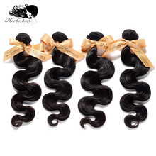 "Mocha Hair 10A Brazilian Virgin Hair Body Wave 4 Bundles Natural Color 10"" 24"" 100% Human Hair Weaving 10"" to 28"" Free Shipping"