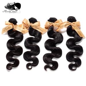 "Image 1 - Mocha Hair 10A pelo brasileño virgen cuerpo ondulado 4 mechones Color Natural 10 "" 24"" 100% cabello humano tejido 10 ""a 28"" envío gratis"