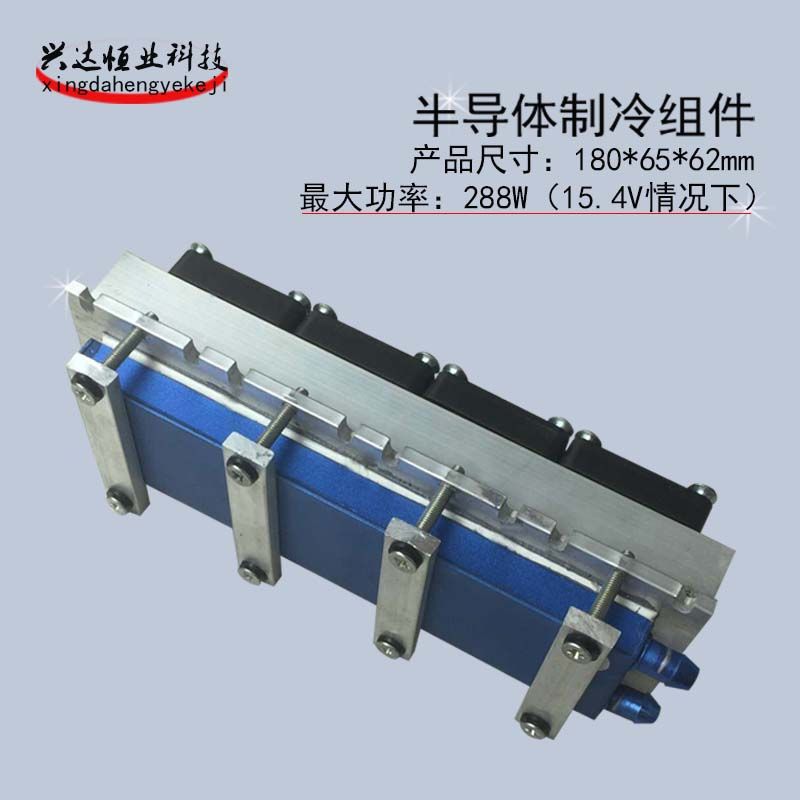 TEC1 12706 semiconductor refrigeration sheet air conditioner assembly 12V COOLER KIT CPU water cooling head radiator