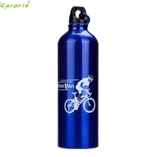 AUTO best quality 750ml Portable Cycling Camping Bicycle Aluminum Alloy Water Bottle car-styling