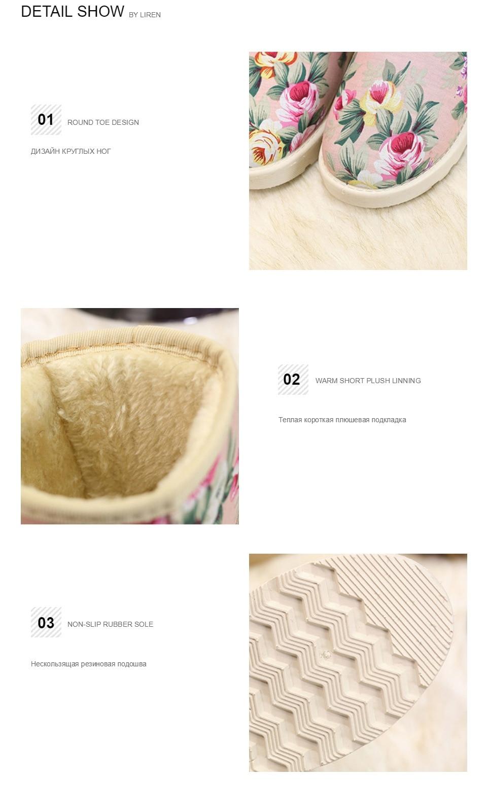 winter women shoes (6)