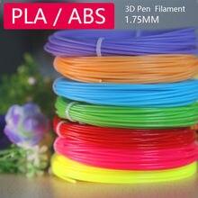 Filamento 1.75mm para a pena 3d 20 cores brilhante abs do filamento da cor/pla nenhum filamento plástico da pena da cópia 3d da segurança do cheiro