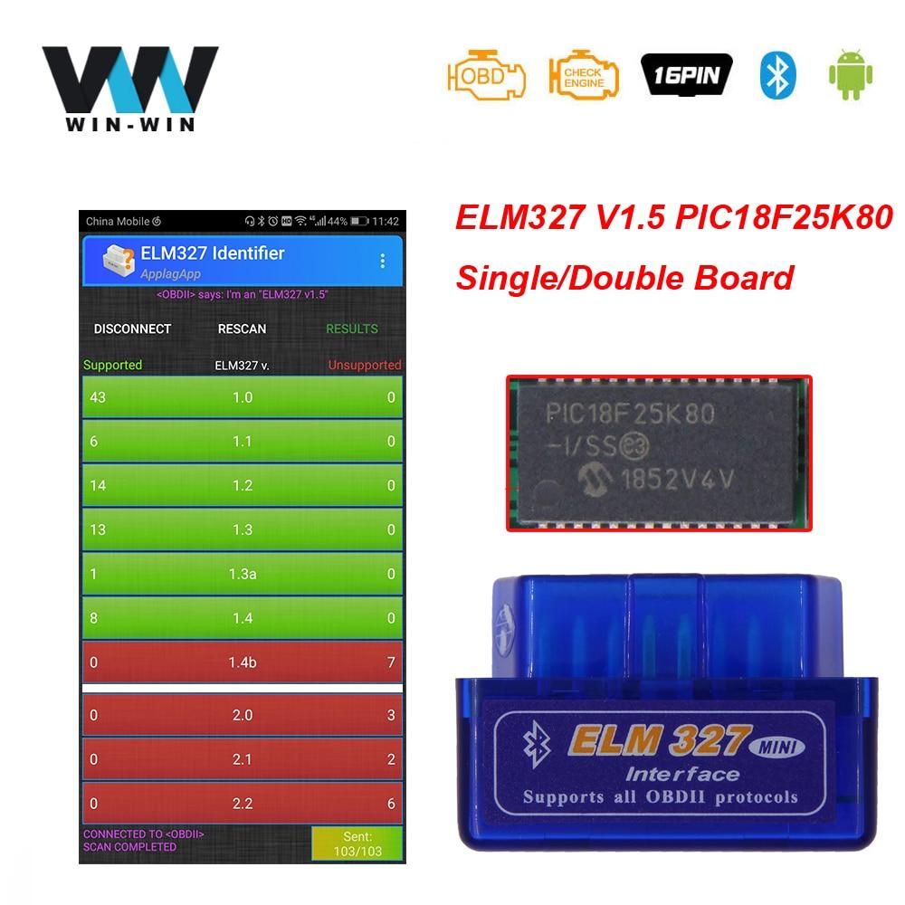 Super Mini ELM 327 V1 5 PIC18F25K80 obd2 Scanner Bluetooth ELM327 V1 5 1 5 OBD Innrech Market.com