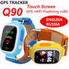 GPS WIFI Smart Watch Child Touch Screen SOS Location Finder Device Tracker Kid Safe Anti Lost