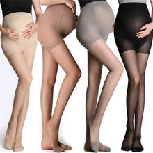 Collants de maternité collants Sexy femmes enceintes chaussettes fines collants élastiques collants jambe pantalon haute élastique bonneterie(China)