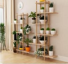 Indoor family use Nordic flower rack real wood balcony sitting room succulent green plants shelf floor - to - floor multi - laye