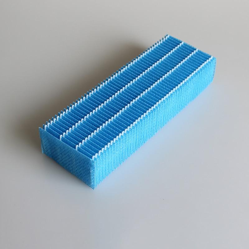 Purificatore d'aria Filtro per L'acqua FZ-Y180MFS Per Sharp KC-Y180SW FU-Y180SW KC-GD10-W FU-GD10-W FU/GB10-W/A/P Purificatore D'aria 26*4.7*8.7 cm