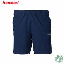 Настоящие Kawasaki шорты для бадминтона мужские весенние и летние тонкие свободные повседневные быстросохнущие спортивные шорты штаны SP-S3651
