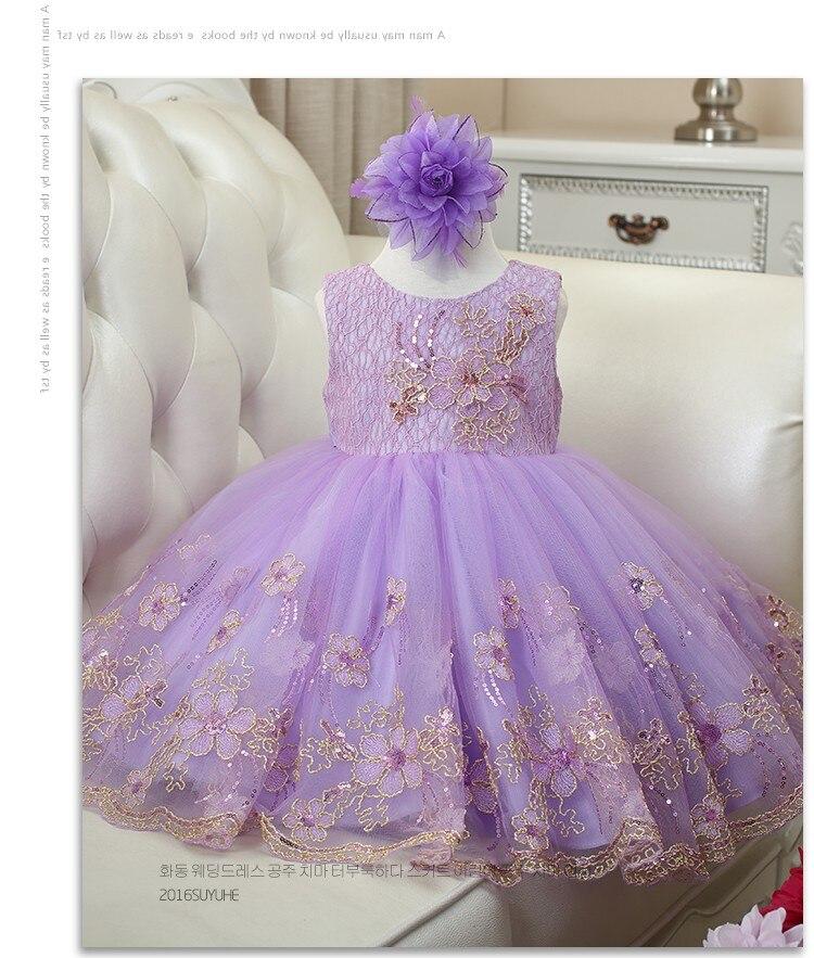 Purple Baby Girls First Birthday Communion Dresses Kids Party Ball ...
