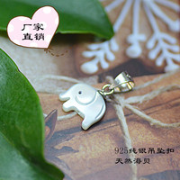 Korean Direct Selling Lovely Silver Pendant Natural Shell Small Baby Pendant Necklace