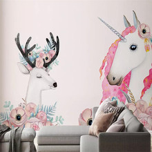 Nordic modern minimalist pink unicorn elk background wall professional custom mural wholesale wallpaper poster photo