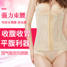 Hot Selling abdominal belt waist bandage weight staylace postpartum reduce belly body corset female free shipping