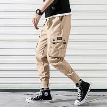 Plain Color Multi-pocket Fashion Ankle-Length Street-wear Me