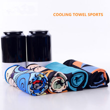 Customize Multi-Colors Printing Sport Towel Instant Cooling Ice Quick-drying Print Logo Drop Shipping 30x100cm