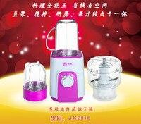תינוק תכליתי JX2918 עיבוד מזון תוסף מזון בישול חלב מכונת מיץ בלנדר ערבוב מלית