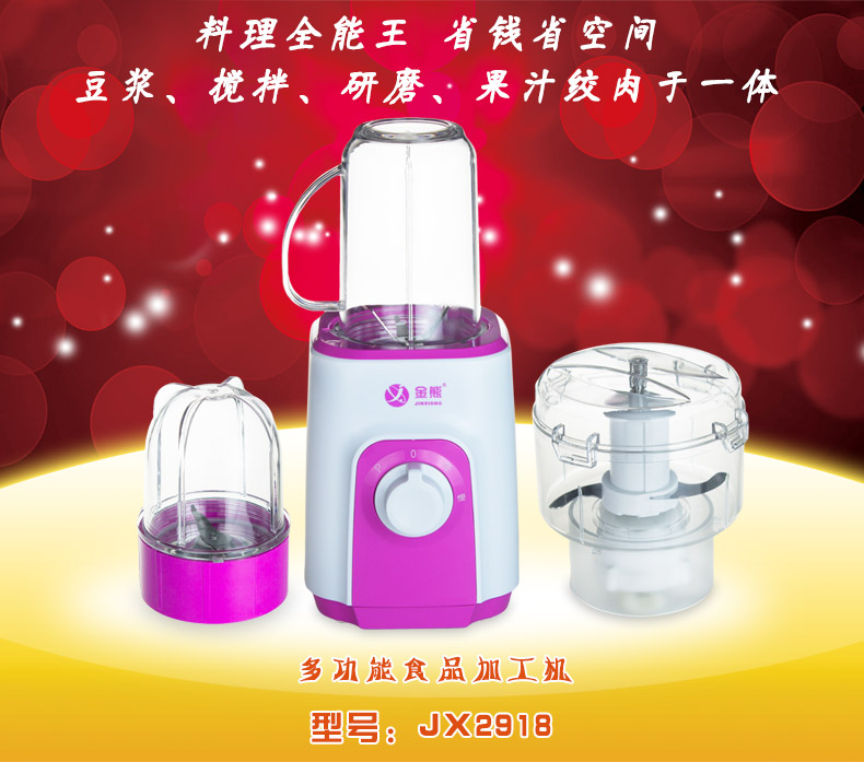 JX2918 multifunction baby food supplement food processing milk cooking machine blender juice mixing stuffing купить