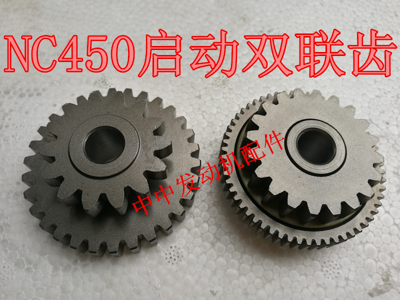 Zongshen nc450 450cc moteur démarrage double vitesse esb kayo dirt pit vélo moto accessoires livraison gratuite