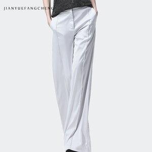 Image 2 - 2019 الصيف المرأة لينة الحرير السراويل السراويل عالية الخصر واسعة الساق جيب مطوي عادية الشارع الشهير سروال فستان للنساء