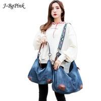 Leather shoulder strap large luxury ladies denim handbag big shoulder bag blue jeans handbag Jean Denim Tote Crossbody ladies