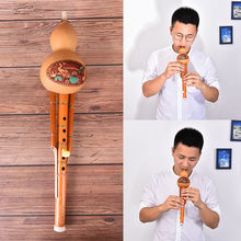 1PC Chinese Handmade Hulusi Brown Bamboo Gourd Cucurbit Flute Ethnic Musical Instrument C Key For Beginner Music Lovers 40*8CM(China)
