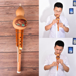 1PC Chinese Handmade Hulusi Brown Bamboo Gourd Cucurbit Flute Ethnic Musical Instrument C Key For Beginner Music Lovers 40*8CM