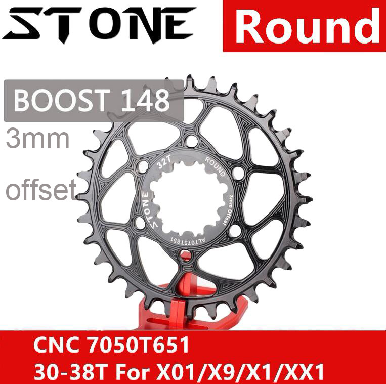 Stone Chainring Round for Sram Boost 148 GXP 3MM Offset X9 X0 XX1 X01 30t 32