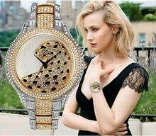 Fashion Women Watches Women Designer Luxury Leopard Diamonds Quartz Gold Watch Ladies Wrist Watch montre femme relogio feminino