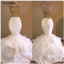 SexeMara Sexy Princess Wedding Dresses Gold Appliques